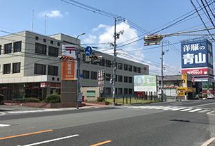 安佐南郵便局